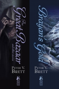 The Great Bazaar and Brayan's Gold Bundle (ebook) cover